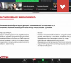 Обучение фонда от Росбанка и Impact Hub Moscow