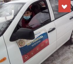 Водители в детском доме с. Алексеевка Хвалынского района