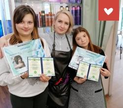 Получение диплома «парикмахеров» воспитанницами Волжского ЦПД Костромской области