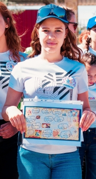 Помочь 23 воспитанникам ЦПД «Юность»