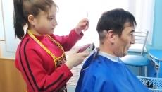 Парикмахерское дело в Учалинском центре «Семья» республики Башкортостан