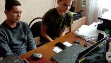 Уроки английского ребятам из сельского детского дома