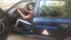 Обучение вождению 3 воспитанников ЦПД «Юность» Астраханской области