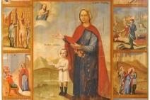 Выставка «Пять столетий русской иконы: традиции и новаторство»