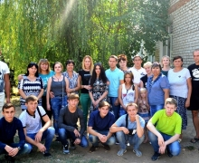 Центр помощи детям, оставшимся без попечения родителей «Юность